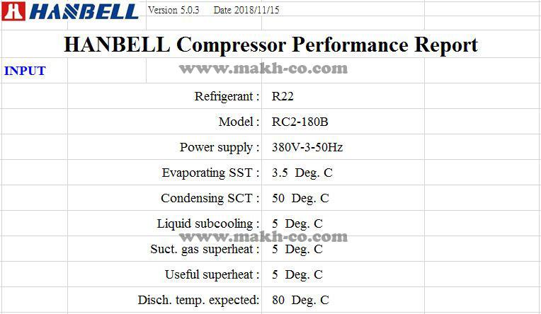 مشخصات ورودی برای محاسبه مصرف برق چیلر