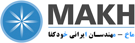 لوگو صنایع برودتی ماخ